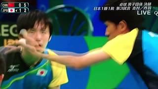 リオ五輪 卓球 男子 団体 決勝 ダブルス 丹羽孝希 スーパープレイ集