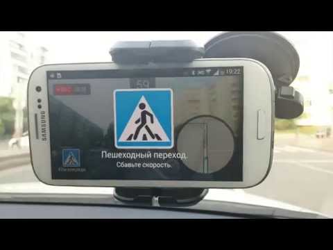 Roadly Dashcam Amp Speed Camera Apps On Google Play