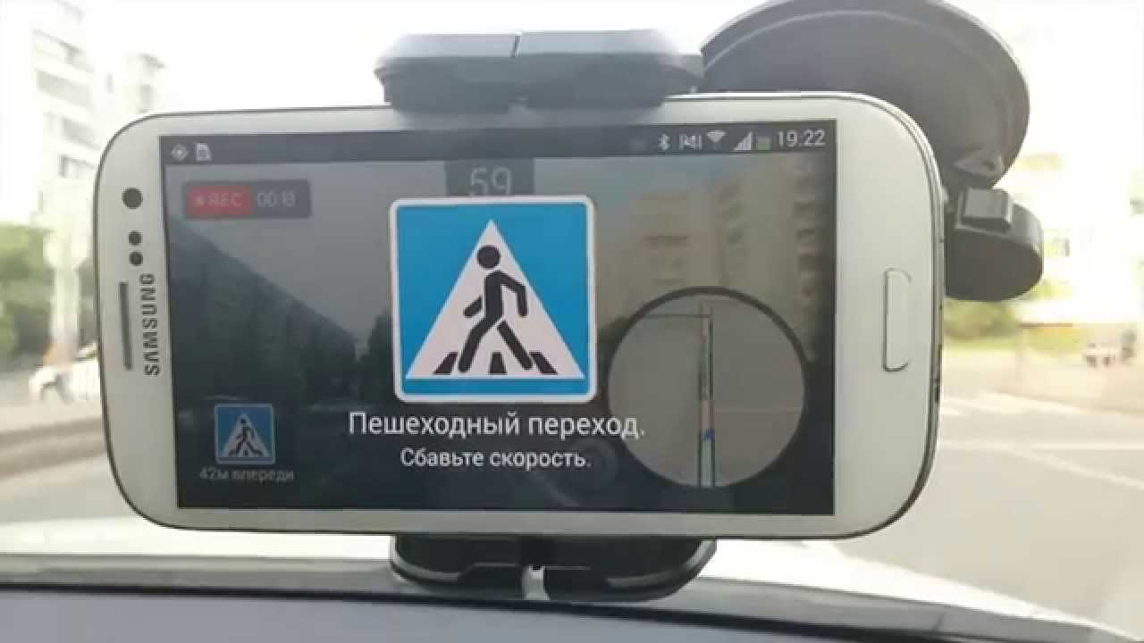 RoadAR smart dash cam for Android