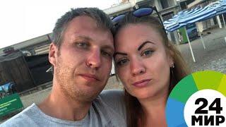 Авария перевернула жизнь: отцу двоих детей Виталию Козыреву нужна помощь - МИР 24