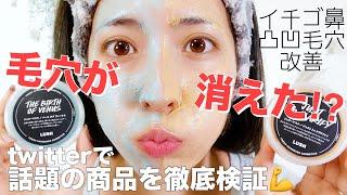 動画内で説明し忘れたんですが洗顔後の清潔なお肌に使う商品です    ♀  ...