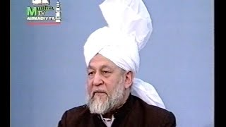 Urdu Khutba Juma on March 25, 1994 by Hazrat Mirza Tahir Ahmad