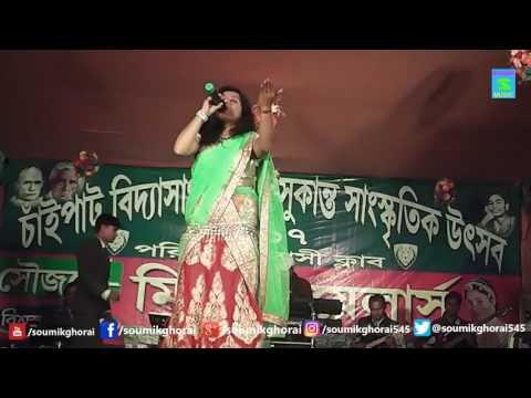 Nachegi Saraswati | Arkestra Songs | Hindi Arkestra Songs