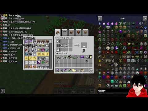 Minecraft | MC Eternal Lite | 今天玩科技类的模组