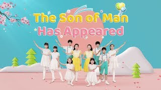 "Kids Dance | Christian Song ""The Son of Man Has Appeared"" 