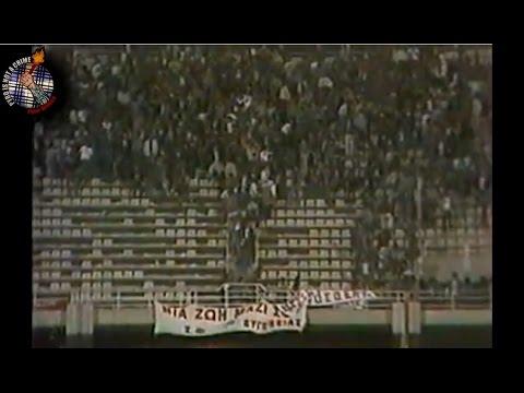 Olympiakos - AEK  Riots  1989  //  Pyro-Greece