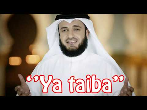 YA TAIBA ''PALING MERDU'' ( MISHARY RASHID AL AFASY )