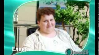 диета для похудения Краснодар.wmv