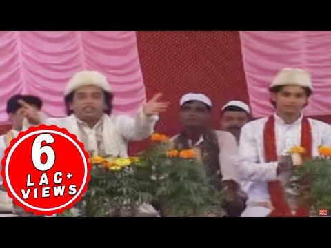 "Kapner Peerer Naam | Bengali ""Qawwali"" Video | Nasir Bakarar,Munna Azad |Blaze Audio Video"