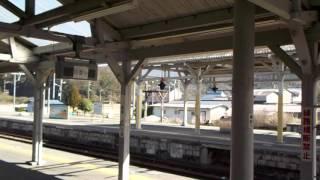 山陽本線【吉永駅】無人化前・信号取扱作業中の表示あり