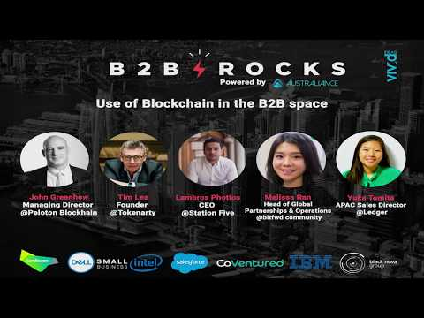 Panel #2 : The Use of Blockchain in the B2B Space