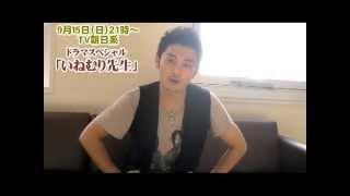 2013年9月15日(日)21:00~ テレビ朝日系 ドラマスペシャル「いねむり...