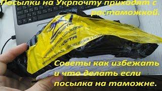 видео Особенности доставки DHL из Китая в Россию