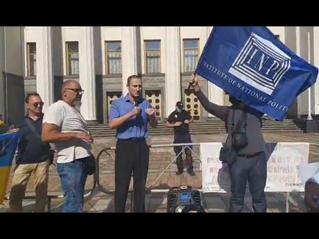 Институт на митинге посвященному жертвам российской агрессии. У Верховной Рады Украины