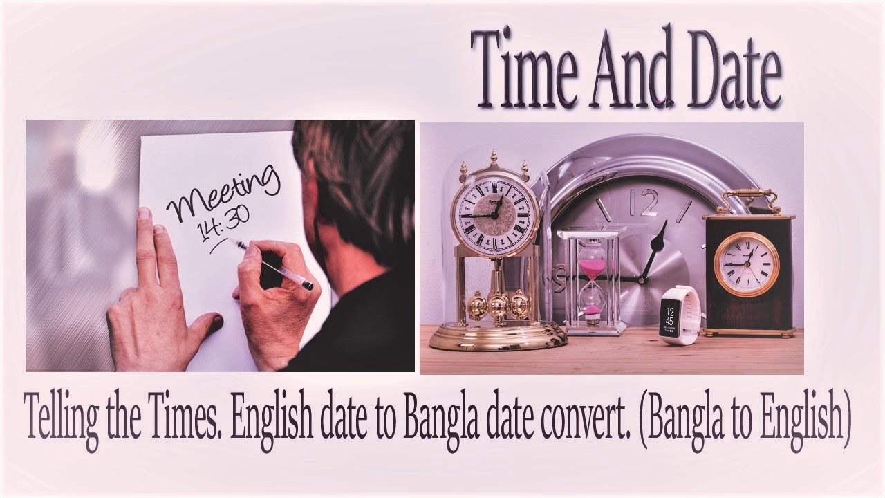 To converter english bangla date Date converter