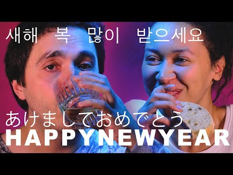 ASMR New Years Eve Party Snack Appetizer Feast ! 먹방