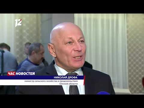 Омск: Час новостей от 10 января 2020 года (14:00). Новости