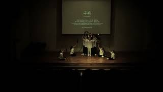 mic motion in christ the gospel 2017 g impact ccd 워십댄스 worship dance