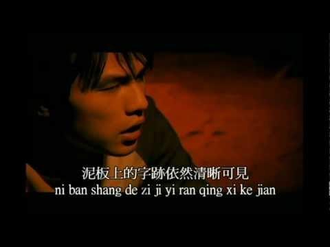 Jay Chou Lyrics   周杰伦歌词: 爱在西元前   Ai Zai Xi …