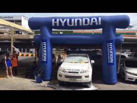 Hyundai Carwash @ HomePro Rama 2 - YouTube
