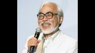 宮崎駿さんの話 ジブリの星野社長、鈴木プロデューサ との対談 内容 ・...
