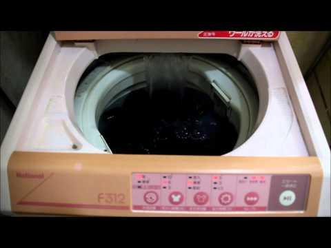 ナショナル電気洗濯機 | Doovi