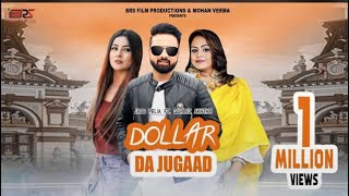Dollar Da Jugaad(Video) Jass Pelia ft Gurlez Akhtar | New Punjabi Song 2019 Latest Punjabi Song 2019