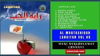 Langitan Vol 5 mp3   Sholawat Al Muqtashidah Langitan Full Album