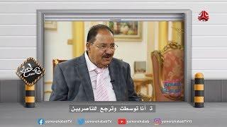 عبده الجندي .. بحق المواصلات بيعمل شعر بمدحك | عاكس خط