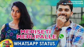 Best Love WhatsApp Status | Meriseti Merupalle Song | Yazin Nizar | Latest Telugu Private Songs 2019