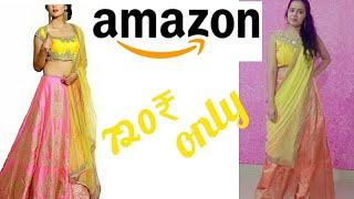 Amazon online shopping haul and review    amazon lehenga review    lehenga 720₹