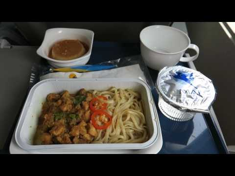 Myanmar Airways International Flight Review: 8M501 Yangon to Kuala Lumpur Mp3