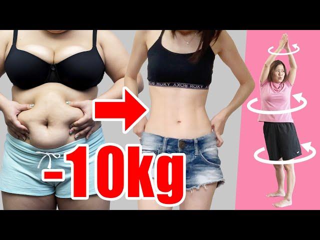 [1日1回] ダイエット停滞期から一気に10キロ落とす! 立ったまま捻るだけ!