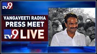 Vangaveeti Radha Press Meet LIVE - TV9