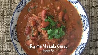 Rajma Masala Curry in Instant Pot / Kidney Beans Masala Curry in Instant Pot || Recipe # 67