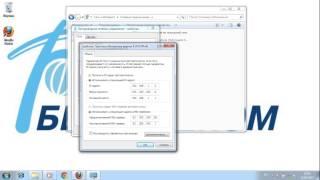 Настройка беспроводного сетевого подключения для Windows 7 для сетей ADSL