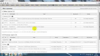 Обучение системе Redmine #5б. Моя страница (для менеджеров БД)