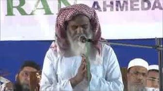 Sarkar Madina ki Shaan mein Naat e sharif
