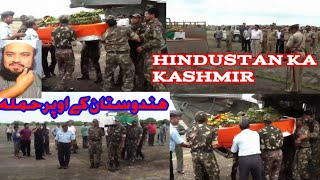 Mukartv Breaking Hindustan Ka Kashmir Indiana Government is very problem Today