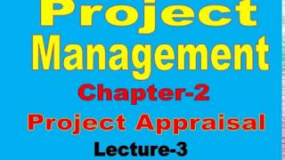 Project Management//Project Appraisal(Lecture-3)//Projected Balance Sheet//Projected Cash Flow