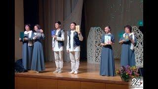Новости Альметьевска эфир от 30 ноября 2018 года