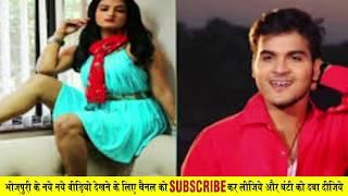 Arvind Akela Kallu की हीरोइन Sonalika Prasad ने सुनाई आपबीती Bhojpuri Filmy Tadka