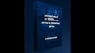 - Отзыв на курс ЗАРАБАТЫВАЙ НА ОРФОГРАФИИ ОТ 5000 РУБ  В ДЕНЬ
