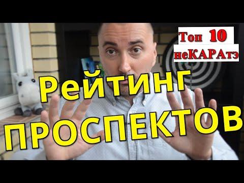 Лучшие боксеры - проспекты ТОП 10. Рейтинг неКАРАтэ