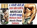 How to Gain weight And Build Muscle Fast | Nature Sure Muscle Charge Tablets