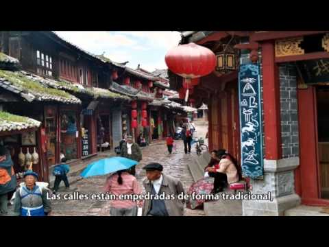 《中国文化节》Festival de la Cultura China
