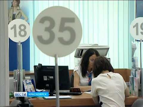 Одна из автомобильных компаний Красноярска задолжала крупную сумму банку ВТБ
