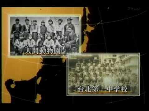 NHKの大罪【台湾】JAPANデビュー...