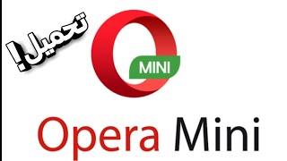 تحميل تطبيق متصفح الويب Opera Mini للاندرويد 😱 screenshot 4