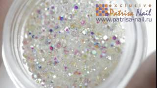 видео Хрустальная крошка (кристаллы Пикси) для ногтей: дизайн, как крепить